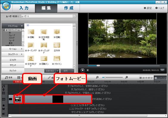 写真と動画-2